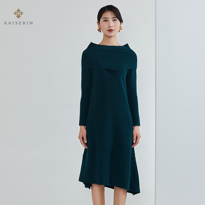 Long skirt 2020 new dress fashion collar wool knitting fishtail dress womens wear brand foreign style two wear