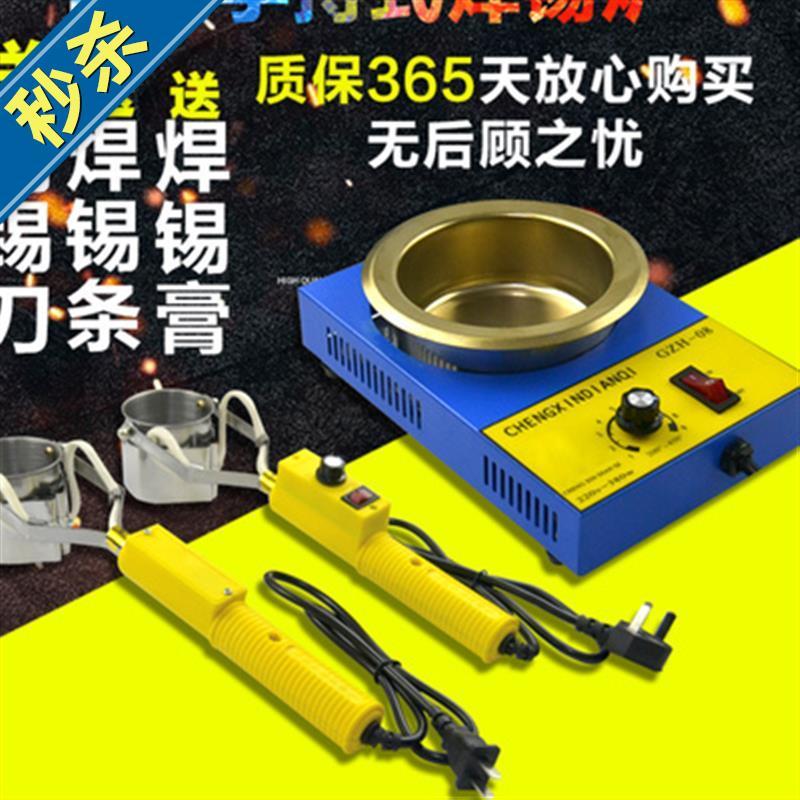 小型迷你手提台式熔锡炉锡锅可调温大功率镀钛小焊锡炉7侵焊500w