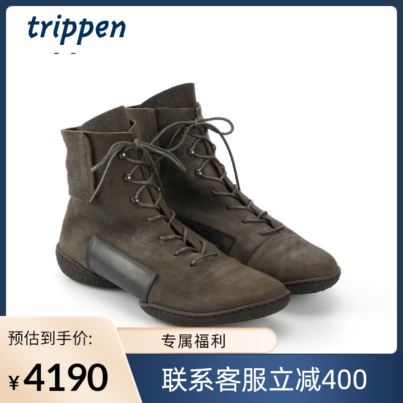 Trippen Germany design 2020 handmade couples short boots flat bottom lace up mens Cowhide boots mind