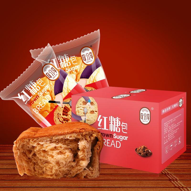 奇分享红糖面包散装手撕面包咸蛋黄面包早餐休闲蛋糕点速食充饥