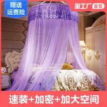 床1.8m富安娜加密蚊帐支架固定防摔儿童家用三开门双人加厚蒙古包