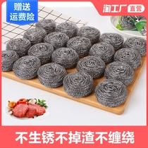 不锈钢丝球刷锅洗碗带柄清洗球不掉丝刷锅球厨房不锈钢家用清洁球