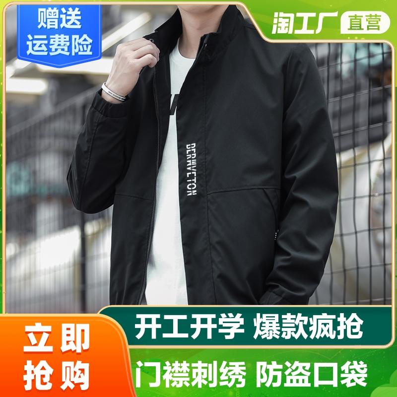 Men's jacket 2020 spring and autumn new fashion Korean style trendy casual jacket men's baseball uniform trendy top clothes