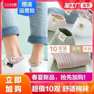 袜子女船袜浅口棉质短筒吸汗透气春夏薄款短筒ins潮可爱纯色袜子