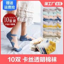 玻璃丝袜子女士短袜ins潮花朵小雏菊夏季薄款浅口透明水晶棉底袜