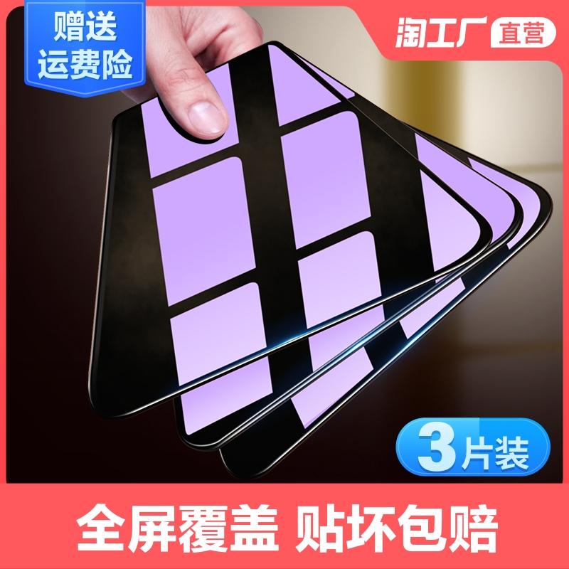oppo钢化膜r17r15r11r11s手机reno4se/3pro2全屏a5a9/ace2k5k3r9s