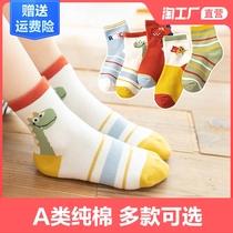 儿童袜子纯棉春秋夏季薄款透气男童女童男孩中筒婴儿宝宝网眼棉袜