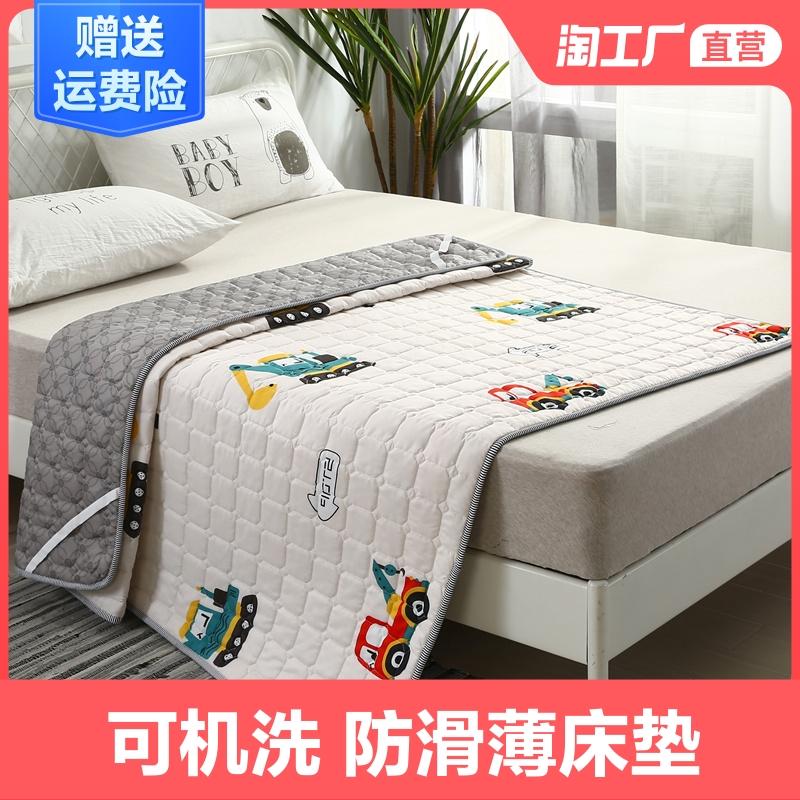 床垫软垫褥子1.2米单人垫被床褥薄薄款1.5m垫子双人家用1.8米x2.0