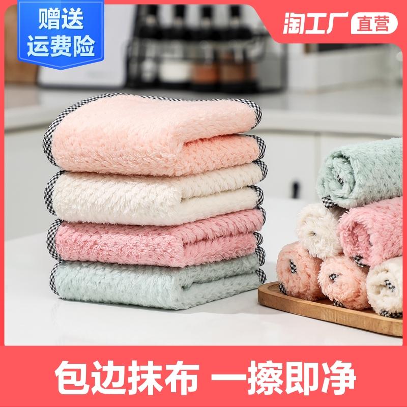 不沾油不掉毛抹布厨房吸水擦桌擦碗洗碗布巾擦手巾巾清洁巾百洁布