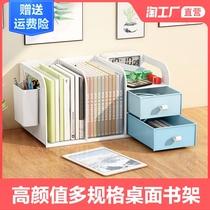 书架桌面多层简易学生书柜儿童文件资料整理架办公桌上收纳置物架