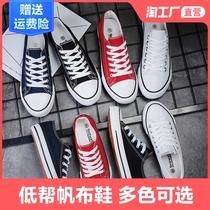 2020秋季新款男士帆布鞋男鞋休闲透气韩版布鞋潮板鞋低帮小白鞋子