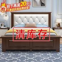 实木床1.8米现代简约单人欧式床1.5米婚床软包美式主卧轻奢双人床值得买吗