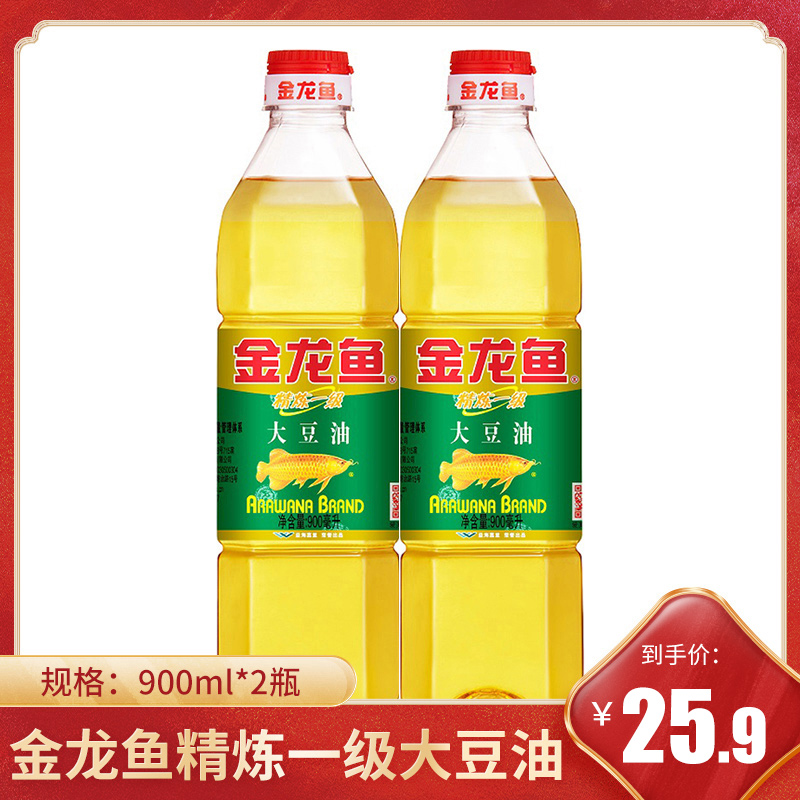 金龙鱼精炼一级优质大豆油900mL2瓶装炒菜烘焙家用食用油植物油