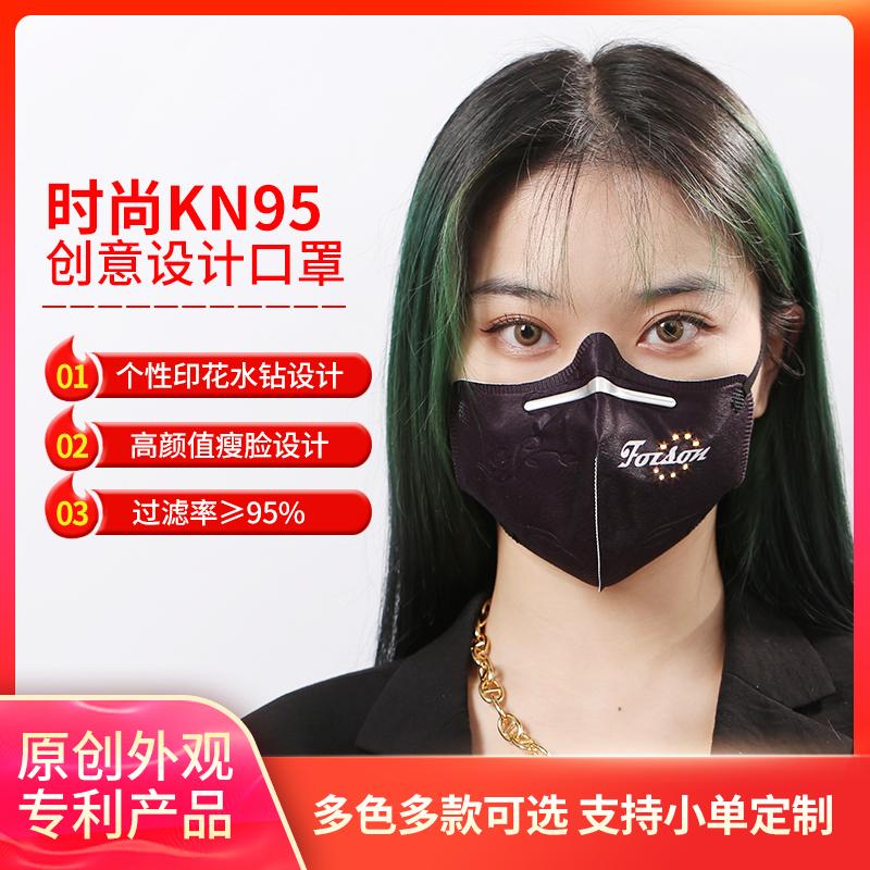 Foison扶昇Kn95黑潮流logo时尚防护N95显瘦口罩FFP2防晒透气
