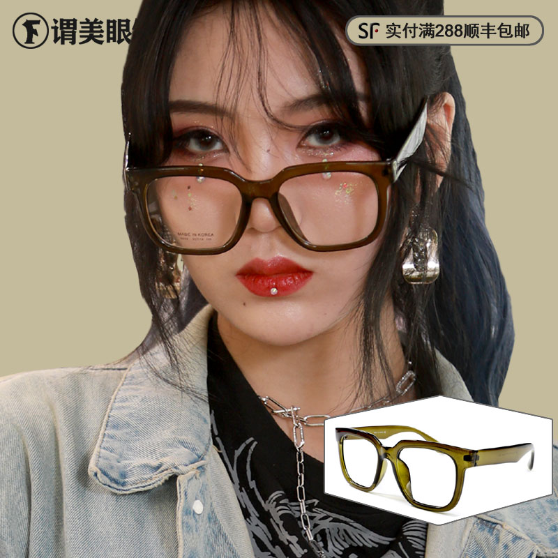 American and Korean style large frame glasses mens and womens large box ultra light glasses anti blue light compatible anti fatigue lenses