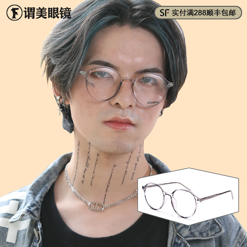 Anti blue light anti radiation myopia spectacle frame womens Korean version tide can be equipped with degree lens mens trend with eye protection flat lens