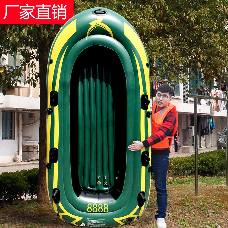 Inflatable boat rubber boat thickened folding two people four people rowing leisure rowing water swimming multifunctional hard bottom one person