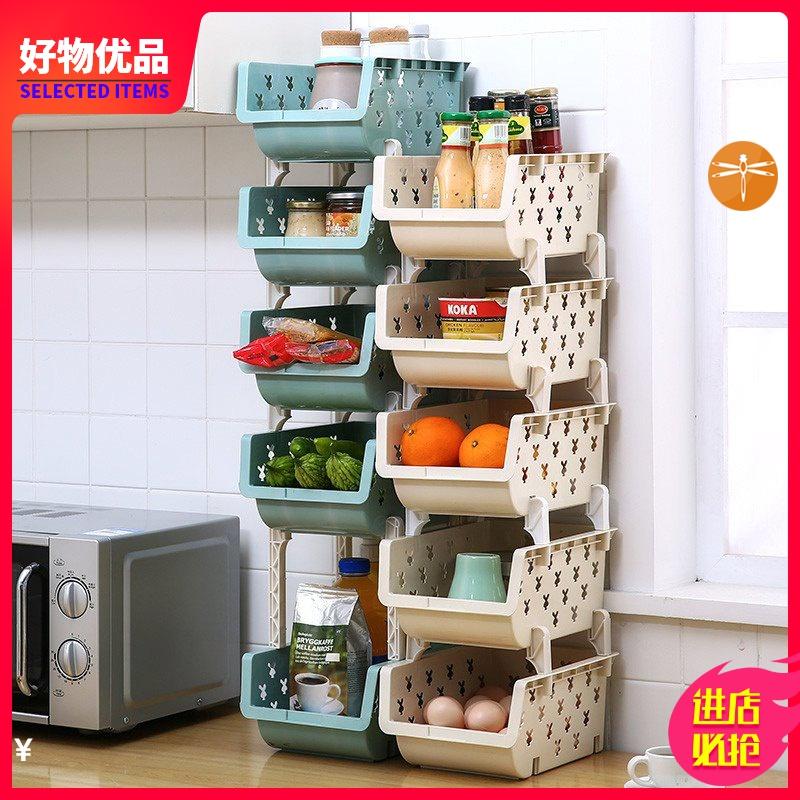 。厨房置物架落地多层式省空间用品用具百货果蔬菜篮收纳筐架。