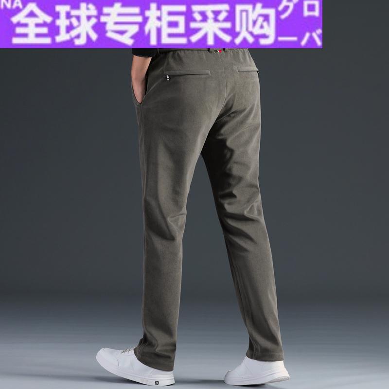 Japanese IU non ironing mens pants autumn corduroy pants mens autumn and winter loose straight string pants mens casual long