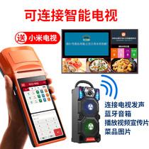 呼财宝餐厅排队叫号机无线呼叫器取餐叫号器小型排号机取号等位器