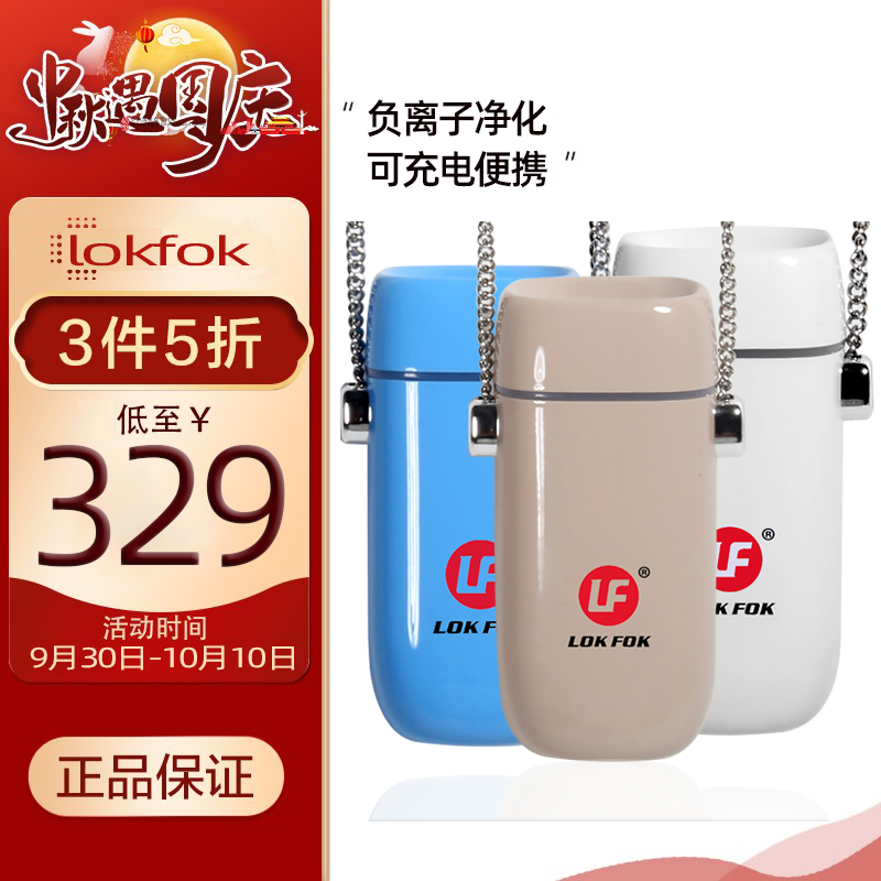 Portable wearable neck hanging negative ion air purifier Mini USB small household formaldehyde removal dust Necklace