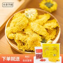 老谷头小罐茶红参阿胶枸杞茶玫瑰花菊花组合
