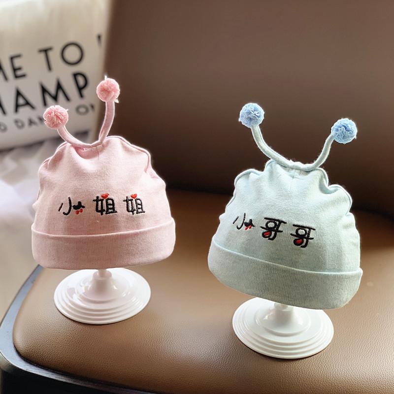 新生儿婴儿帽子春秋薄款纯棉软帽子