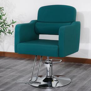 美发店椅子发廊专用理发店座椅升降旋转剪发椅时尚理发椅清仓包邮