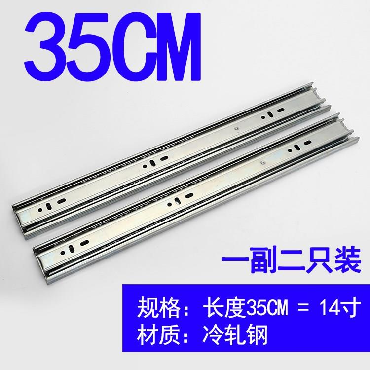 Section II track piece keyboard auxiliary installation Kitchen guide rail support drawer thickened two-way stainless rail sliding buffer.