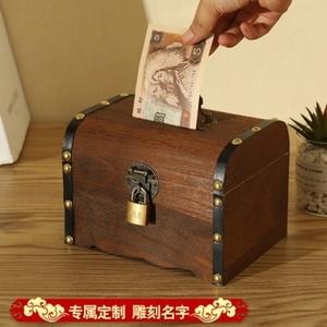 。储存罐零钱罐高档刻字成人实木存钱罐可存可取儿童钱箱百宝箱木