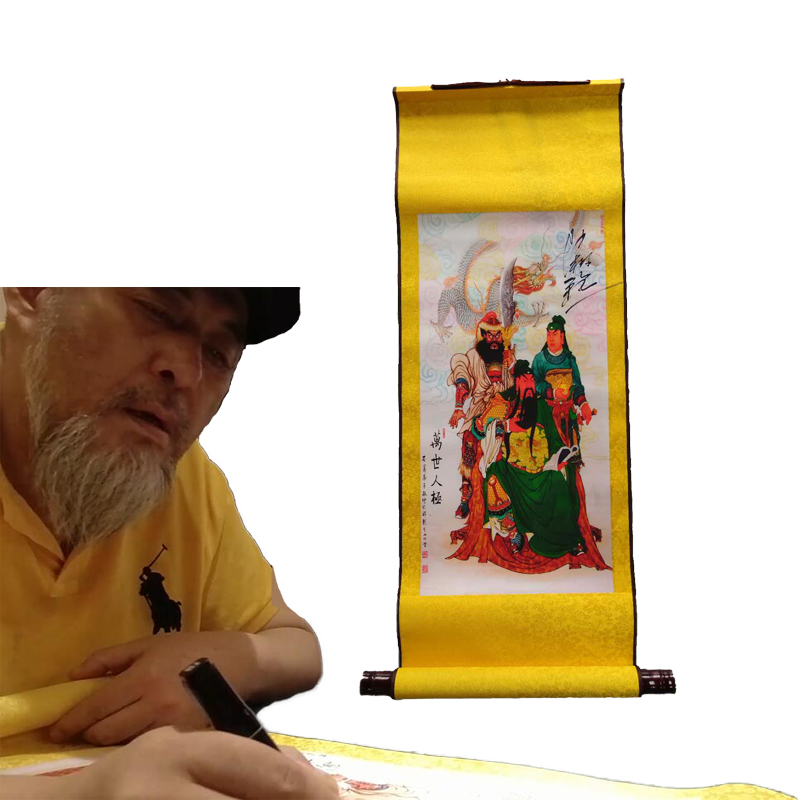 Classic Romance of the Three Kingdoms Guan Yu actor Lu Shuming autograph scroll with instant signature certificate