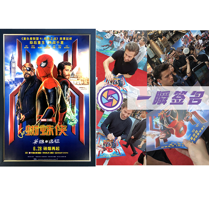 Spiderman hero expedition Tom Holland Jack Guillain harchowitz Autographed Poster 1