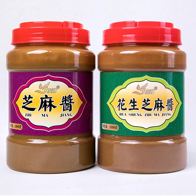 2斤石磨纯芝麻酱调味火锅蘸料正宗热干面拌面酱芝麻花生酱350g
