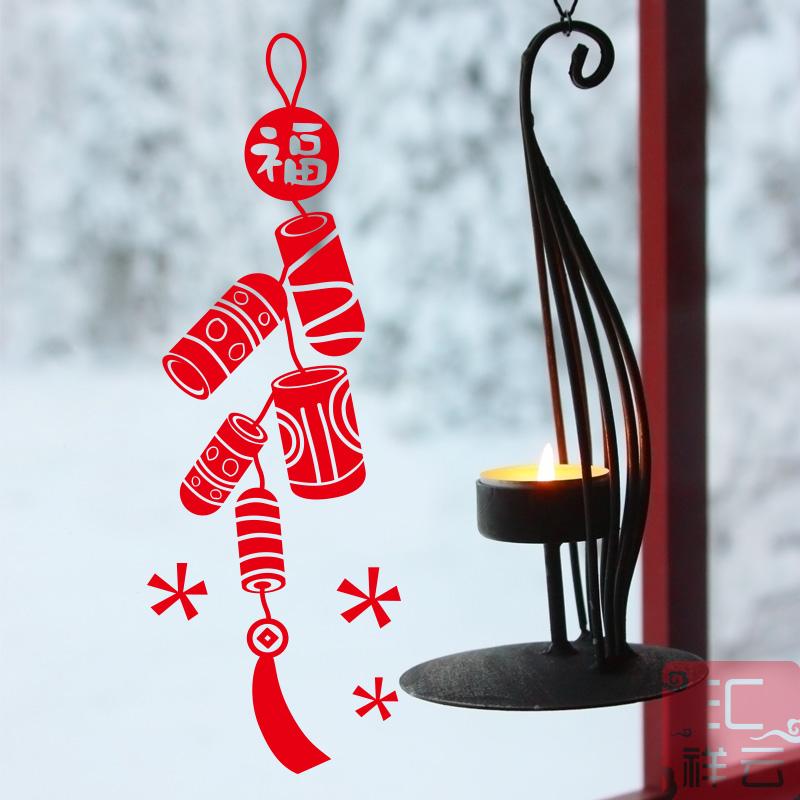 新年装饰 春节窗贴 牛年贴花 玻璃贴纸 店铺橱窗贴 窗花 红辣椒