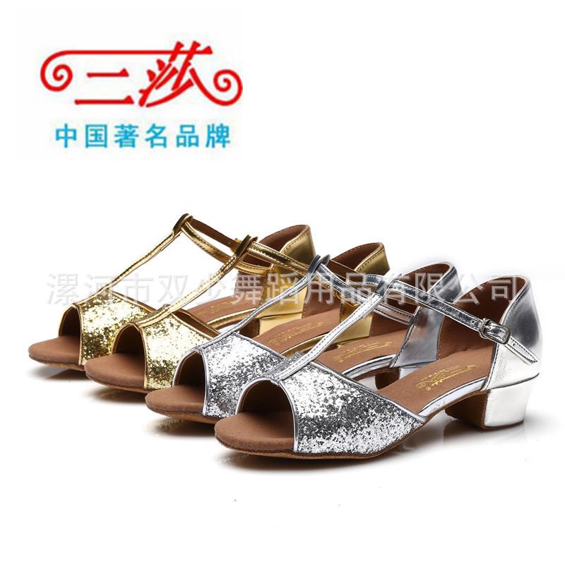 女童拉丁舞鞋女童儿童少儿舞蹈鞋 交谊舞国标舞 中跟软底拉丁凉鞋
