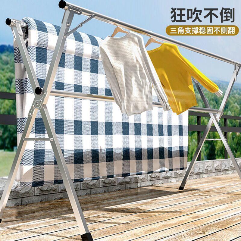 不锈钢晾衣架落地折叠室内外晒衣架双杆阳台挂衣架X型简易晾衣杆