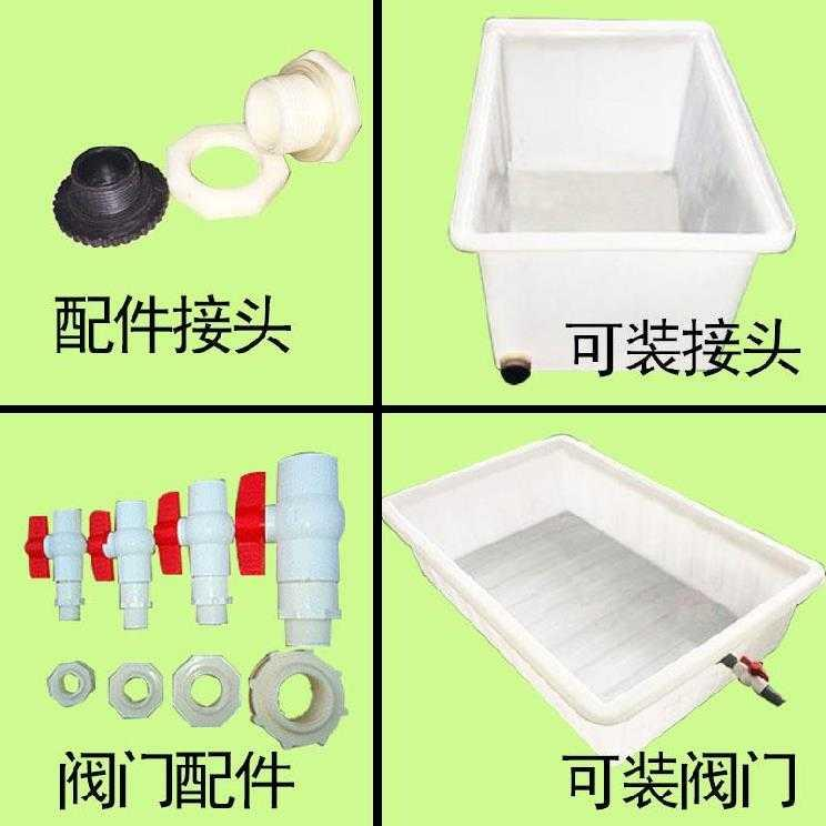 Thickened rectangular plastic water tank deep barrel box plastic cylinder large capacity apartment cultured fish transfer industry a