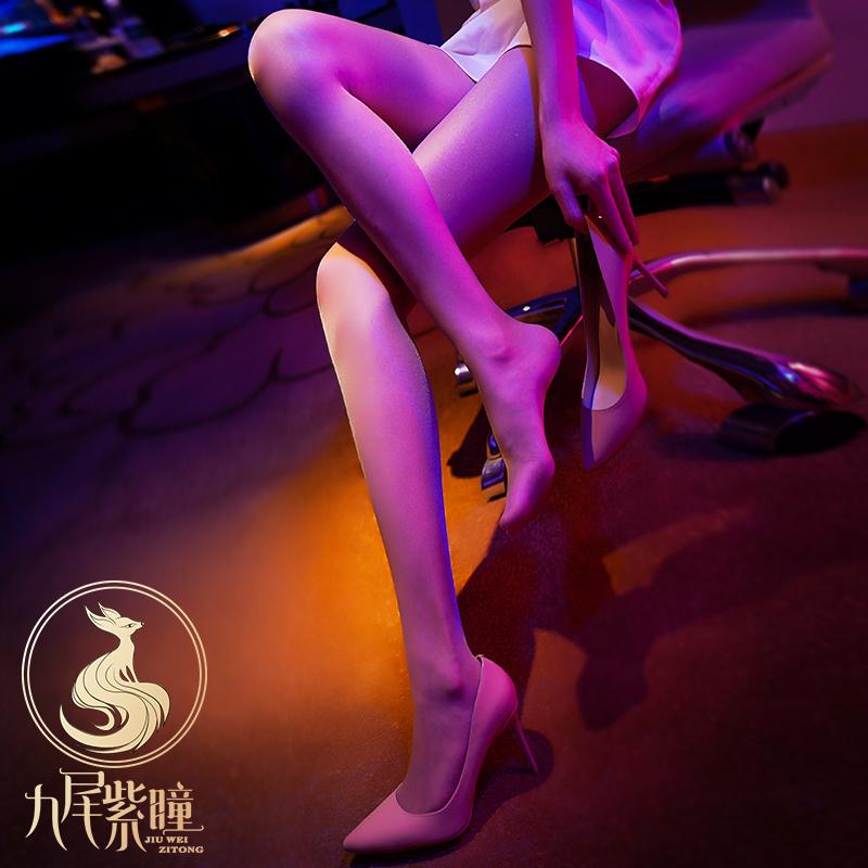 九尾紫瞳【欲】T裆丝袜超薄丝滑无痕情趣连裤袜性感黑丝肉色诱惑