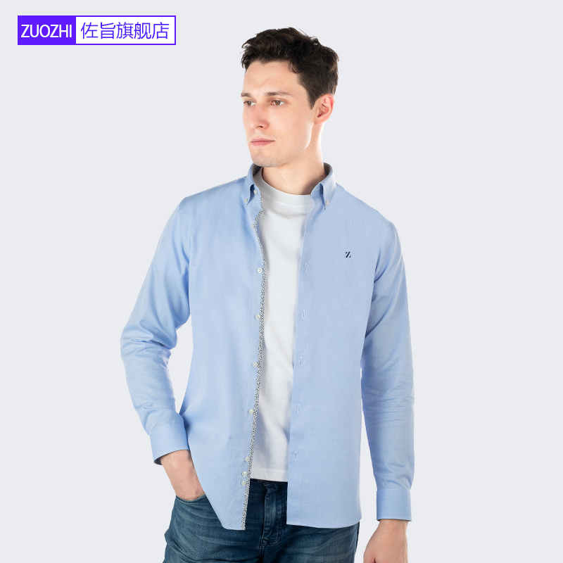 Zozhi casual shirt mens long sleeve spring new product youth trend versatile pure cotton solid color jacquard shirt mens