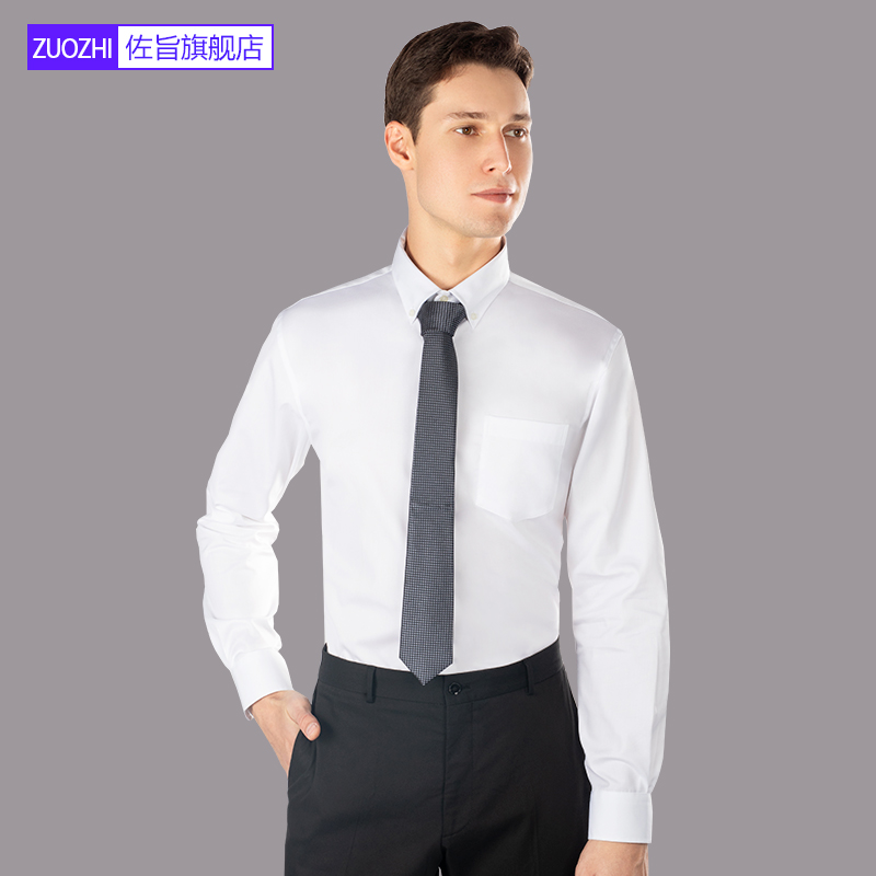 Assistant purpose business mens shirt no ironing spring professional tooling solid color versatile long sleeve white shirt mens no ironing cotton