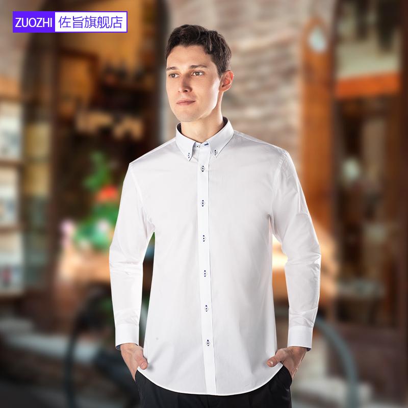 Assistant purpose shirt no iron white shirt long sleeve business dress versatile professional work clothes solid color work clothes men