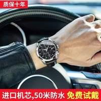 瑞士嘉年华手表男机械表全自动男表2020新款国产腕表十大品牌