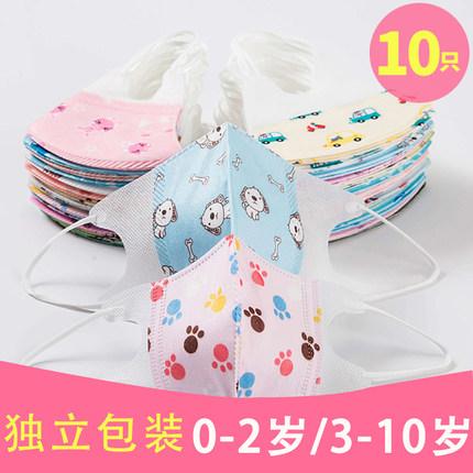 儿童一次性口罩宝宝婴儿1岁3D立体小孩专用0-6月婴幼儿男女童蝶形