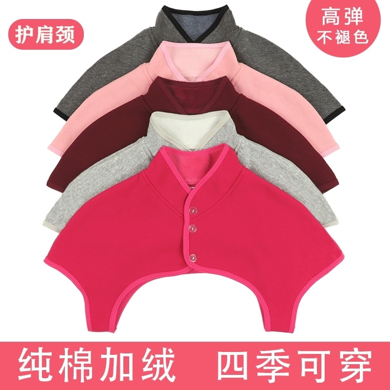 Sleeping mens shoulder and neck protection vest all cotton summer fashion Plush protection spine oversize spring and Autumn