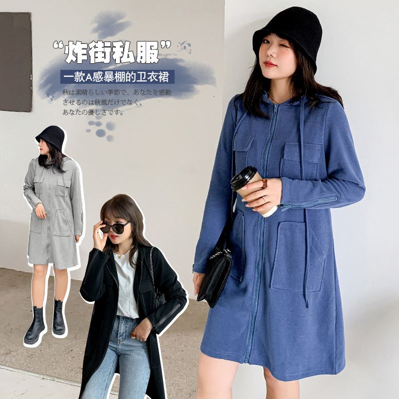 New spring clothes plus fat plus size dress fat mm Slim hooded skirt long sleeve knitted skirt
