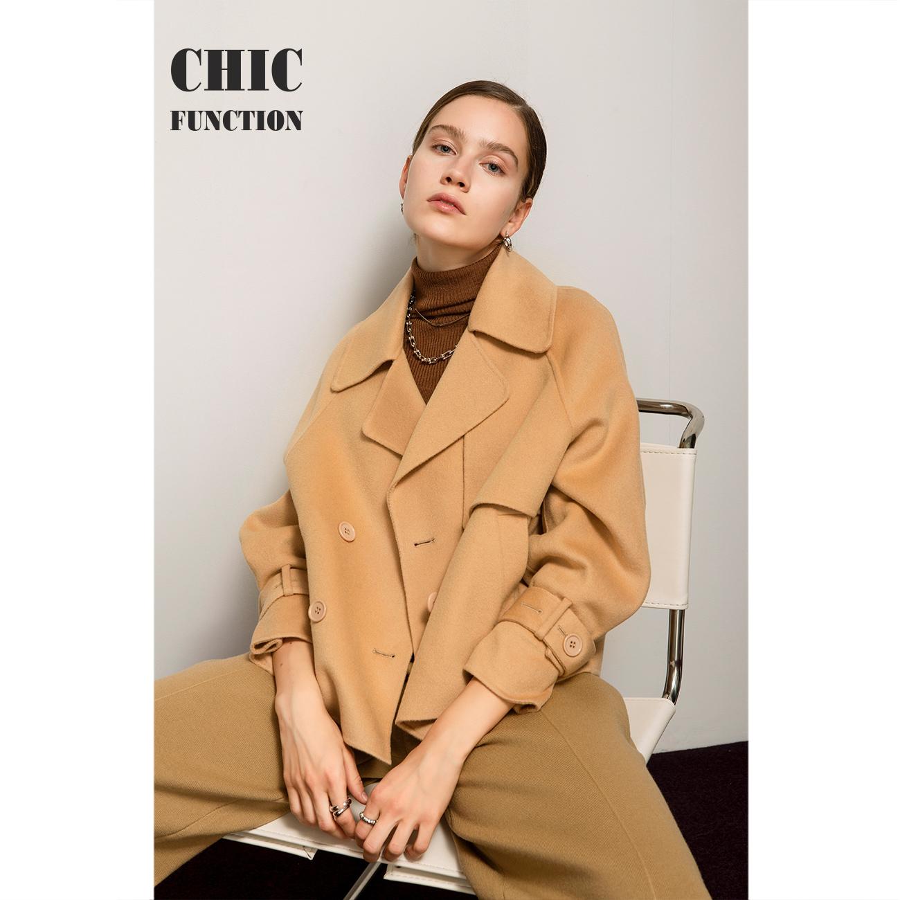 【极奢函数】简约双面呢大衣澳洲进口羊毛八字领羊绒短外套女冬季