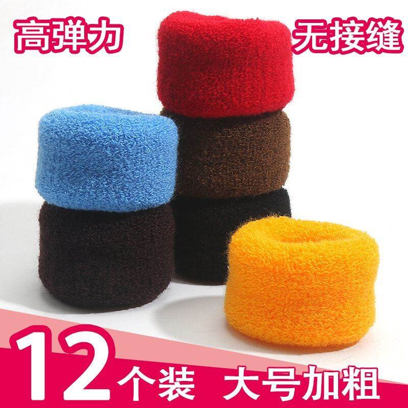 Large towel thickened coil hair loop head rope rubber band wool knitting without damaging hair accessories hair accessories leather cover without seam