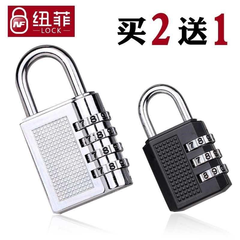 Luggage 3 / 4-position padlock NF zinc warehouse gym alloy cabinet car luggage changing Mini password lock lock lock door