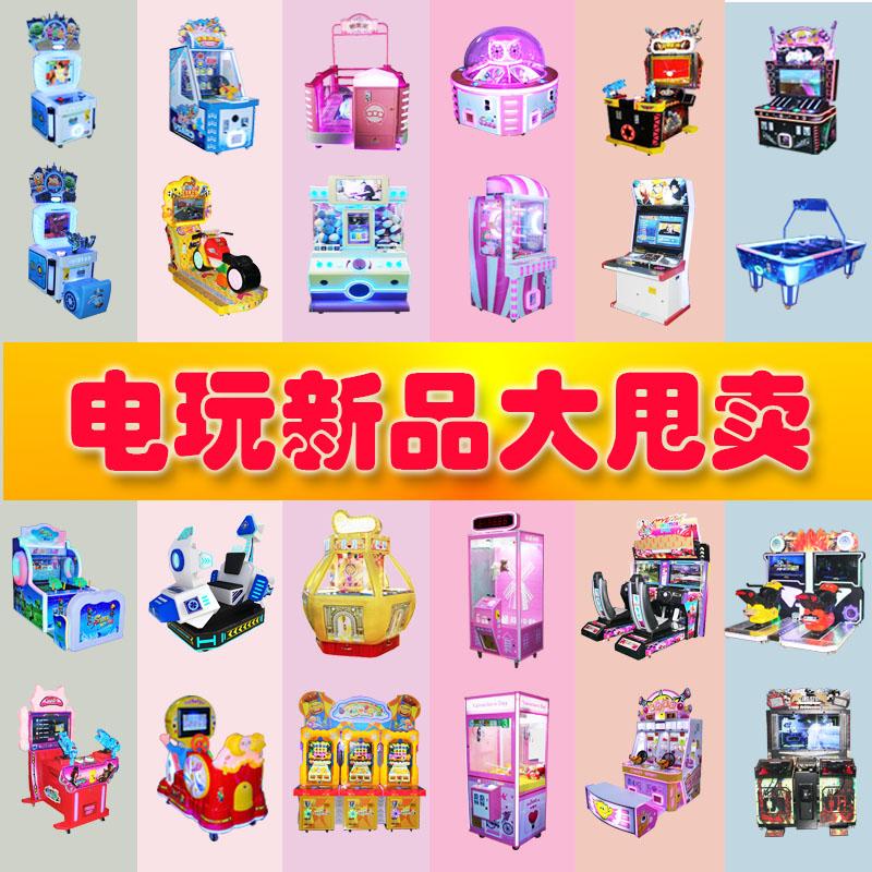 Игровые автоматы Артикул 627362348209
