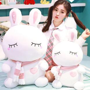 可愛卡通流氓兔毛絨玩具兔子白布娃娃小玩偶女孩睡覺牀上抱枕公仔